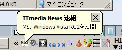 RSSBalloonSS.jpg