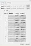 biseitokei_Player_ss02.jpg