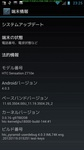 ics_01.jpg